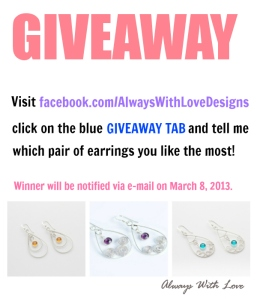 always with love giveaway