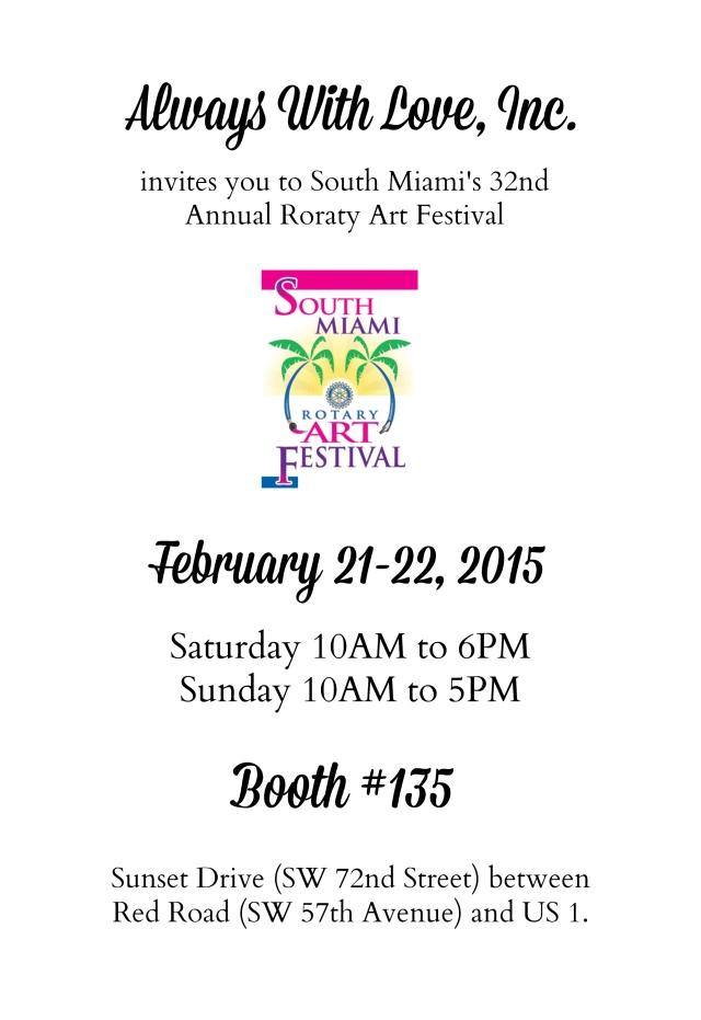 south miami 2015 invite
